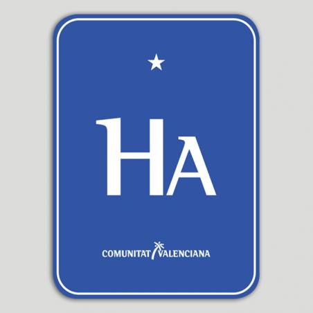 Placa distintiu hotel apartament un estel - Comunitat Valenciana